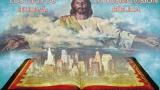 Lección 4 | Los ojos de Jehová: la cosmovisión Bíblica | Escuela Sabática PowerPoint